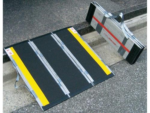 デクパック パーソナルタイプ (折りたたみ式軽量携帯用スロープ)