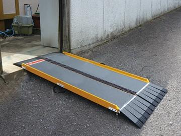 車いす用スロープ 段ない・ス 先端可動タイプ