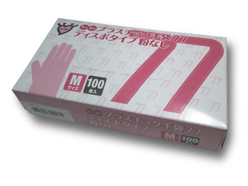 生き活きプラスチック手袋77(PF)100枚入 粉なしプラスチック手袋