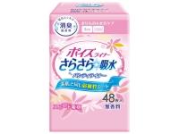 ポイズ さらさら吸水パンティライナー 消臭無香料 48枚入(3ml)