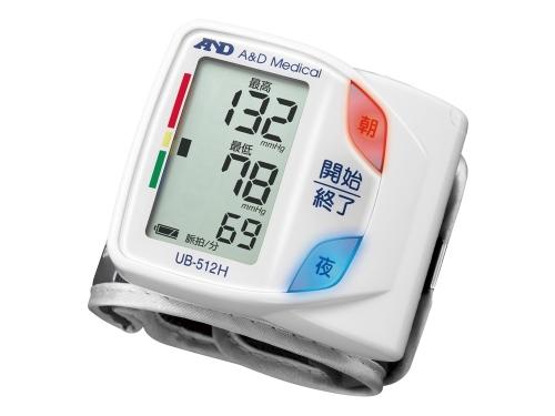 朝・夜メモリ血圧計 UB-512H-JC