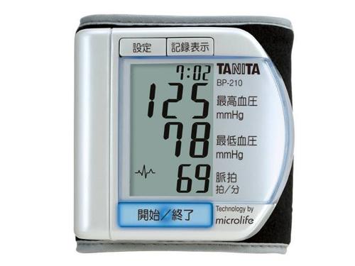 デジタル血圧計(手首式)