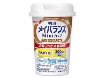 メイバランスMiniカップ キャラメル味