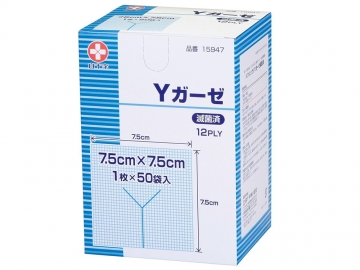 Yガーゼ (滅菌済)医療用ガーゼ 7.5×7.5cm