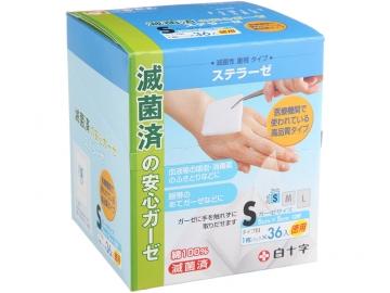 FCステラーゼ  お徳用(滅菌済医療用ガーゼ)