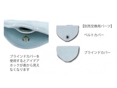フドーてぶくろ No.5(甲側メッシュ・交換可能なベルトカバー付き)(1個入)