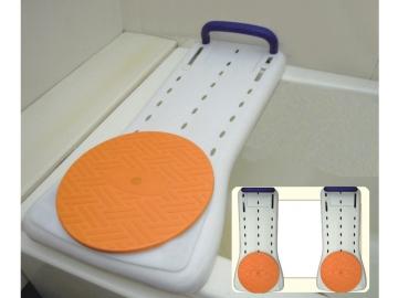 福浴 回転バスボード樹脂74
