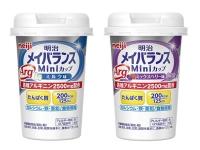 【便利な詰合せ】メイバランスArg Mini カップセット (24本)