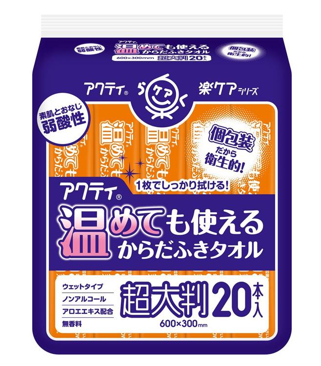 日本製紙クレシア アクティ 温めても使えるからだふきタオル 20本