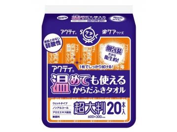 アクティ 温めても使える からだふきタオル超大判・個包装 20本入