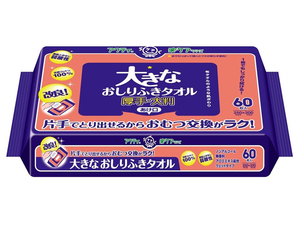 日本製紙クレシア アクティ大きなおしりふきタオル60枚入