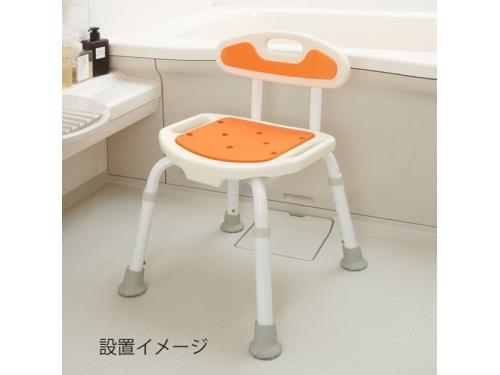 福浴 コンパクトシャワーチェア (背もたれ付き)