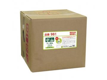 トータルフォーム(全身洗浄料)18L