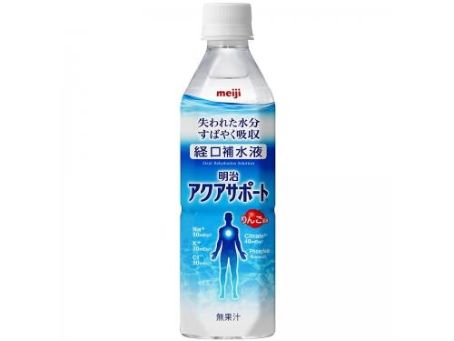 経口補水液 アクアサポート