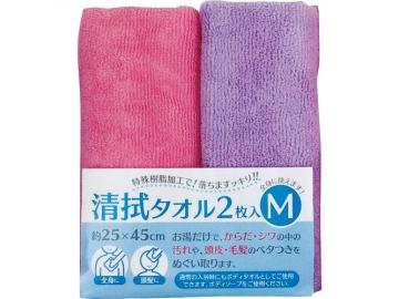 清拭タオル(2枚入)