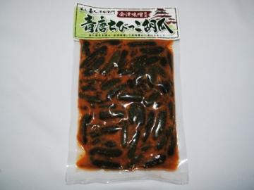 会津味噌使用 青唐ちびっこ胡瓜