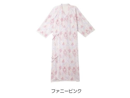 【在庫処分品】 ケアねまき メリヤスタイプ 【30%OFF】