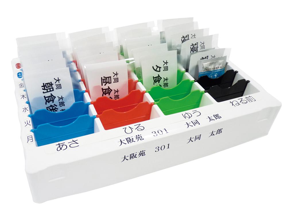 【在庫処分品】お薬管理ケース おくすり仕分薬(しわけやく)