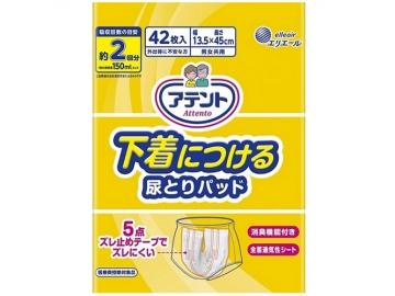 アテント 下着につける尿とりパッド 42枚入(約2回分吸収)