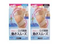 【在庫処分品】リクープ 負担軽減サポーター ひざ関節 動きスムーズ 大きめサイズ【75%OFF】