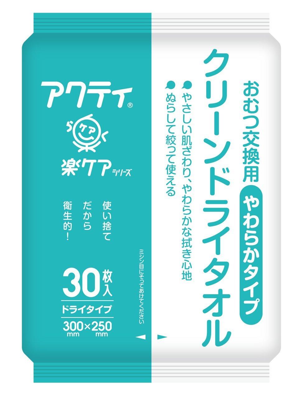 日本製紙クレシア アクティ クリーンドライタオルおむつ交換用やわらか30枚×24袋