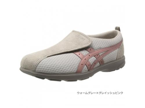 【在庫処分品】ライフウォーカー307(W)(足囲3E)