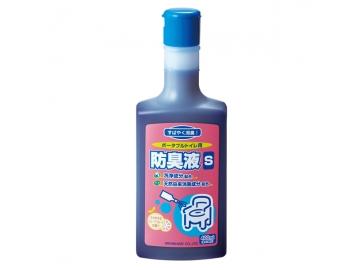 安寿 ポータブルトイレ用防臭液S 400ml