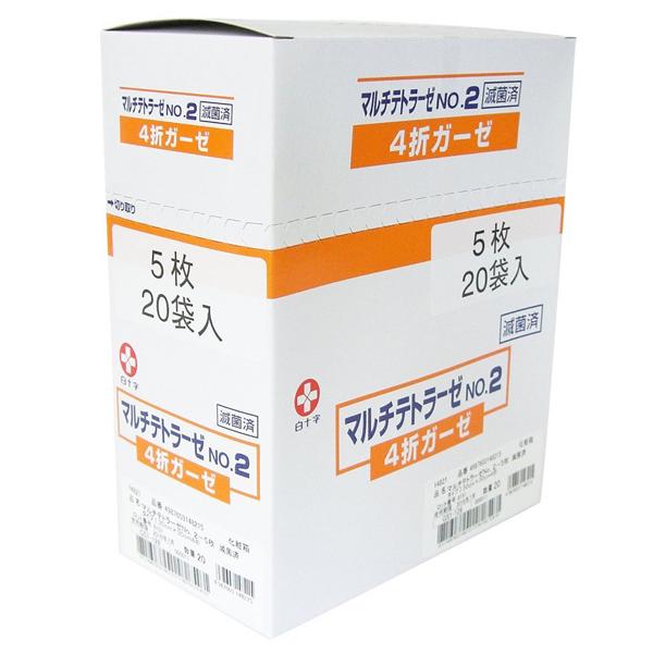 マルチテトラーゼNO.2【滅菌済】(医療ガーゼ)
