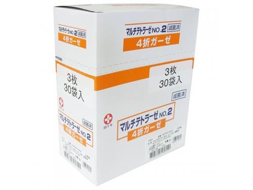 マルチテトラーゼ No.2(滅菌済 医療ガーゼ)