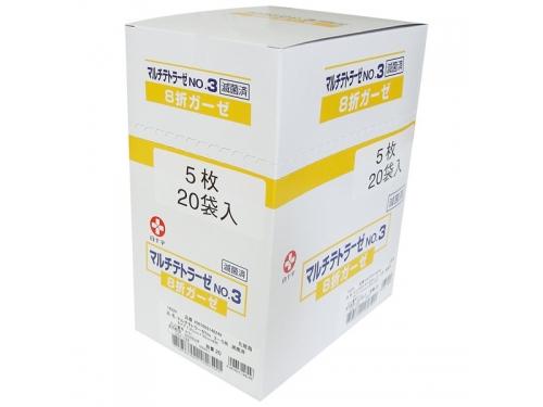 マルチテトラーゼ No.3(滅菌済 医療ガーゼ)