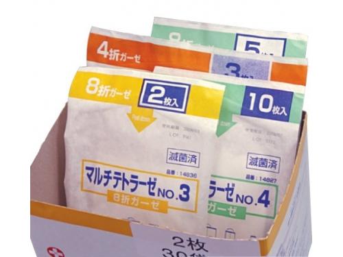 マルチテトラーゼ No.7-10 20袋入(滅菌済 医療ガーゼ)