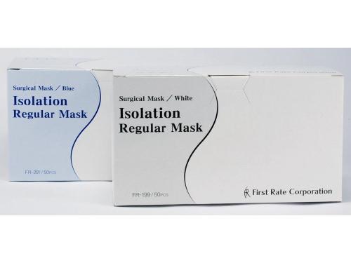 アイソレーション・レギュラーマスク 50枚入(3層構造)