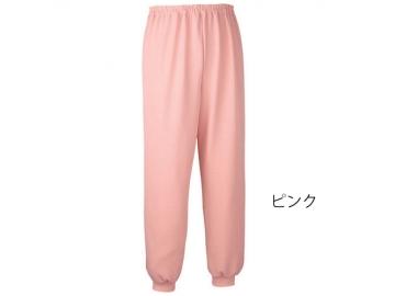 スクエアニット裾リブ付きズボン