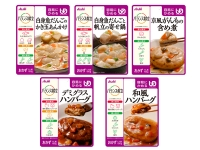 【便利な詰合せ】 バランス献立 おかず5種詰合せ(14食)