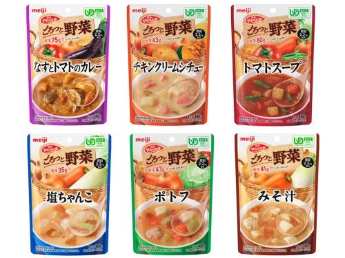 【便利な詰合せ】やわらか食 ごろっと野菜 おかずセット(30食)