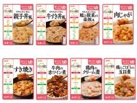 【1月のお買得品】 バランス献立 主食・おかず8種詰合せ(14食)