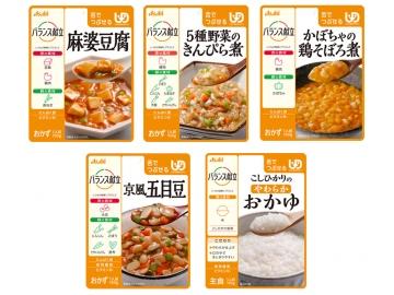 【便利な詰合せ】 バランス献立 主食・おかず5種詰合せ(14食)