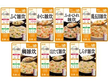 バランス献立 雑炊詰合せ(14食)
