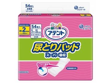 アテント 尿とりパッド スーパー吸収 女性用 54枚入(約2回分吸収)
