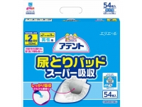 【在庫処分品】アテント 尿とりパッド スーパー吸収 男性用 54枚×6袋入(約2回分吸収)※旧パッケージ品
