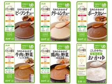 【便利な詰合せ】バランス献立 主食・おかず6種詰合せ(14食)