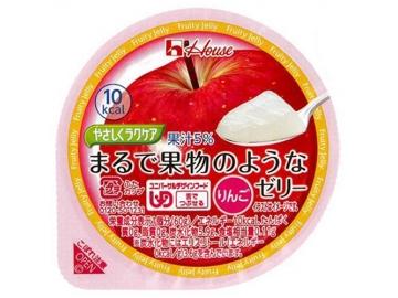 やさしくラクケア まるで果物のようなゼリー りんご