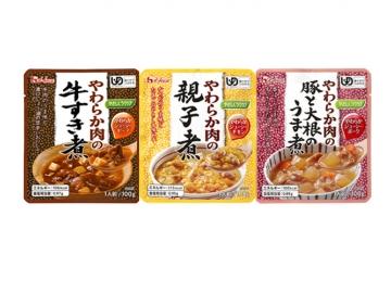 【便利な詰合せ】 やさしくラクケア やわらか肉おかず3種詰合せ (15食)