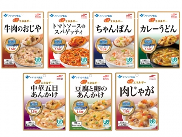 【便利な詰合せ】 もっとエネルギーシリーズ 主食+おかず7種詰合せ (10食)