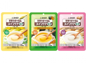 【便利な詰合せ】ジャネフ ファインケア スープセット(18食)