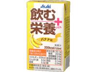 飲む栄養プラス バナナ味