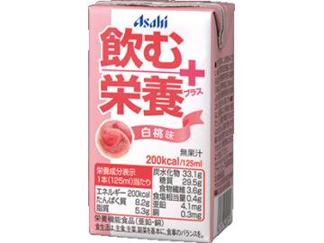 飲む栄養プラス 白桃味