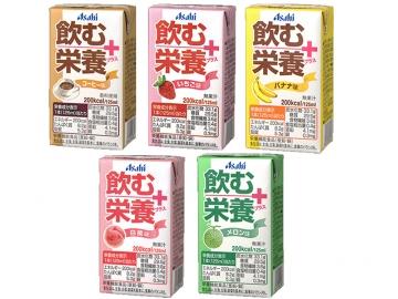 【便利な詰合せ】飲む栄養プラス セット(20本)