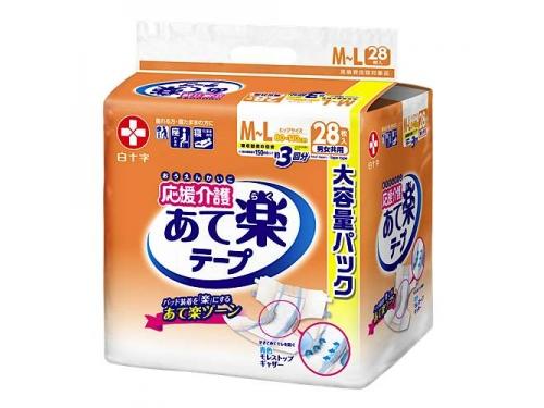 サルバ 応援介護 あて楽テープ(大容量)