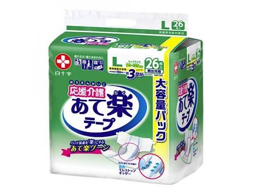 サルバ 応援介護 あて楽テープ(大容量)(約3回分吸収)